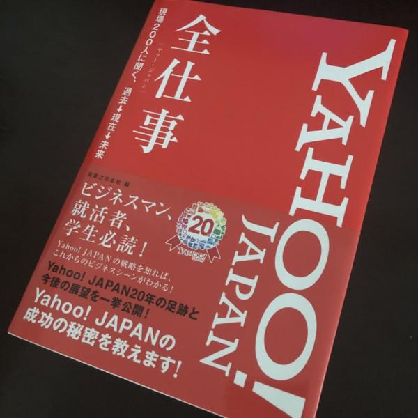 実業之日本社